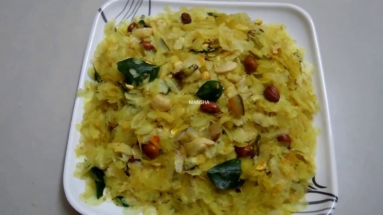 Image result for roasted poha chivda
