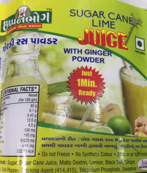 sugar cane lime juice